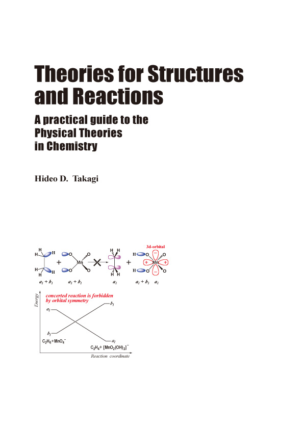 Theories for Structures and Reactions